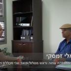 ראיון עם פרופסור אלי זמסקי
